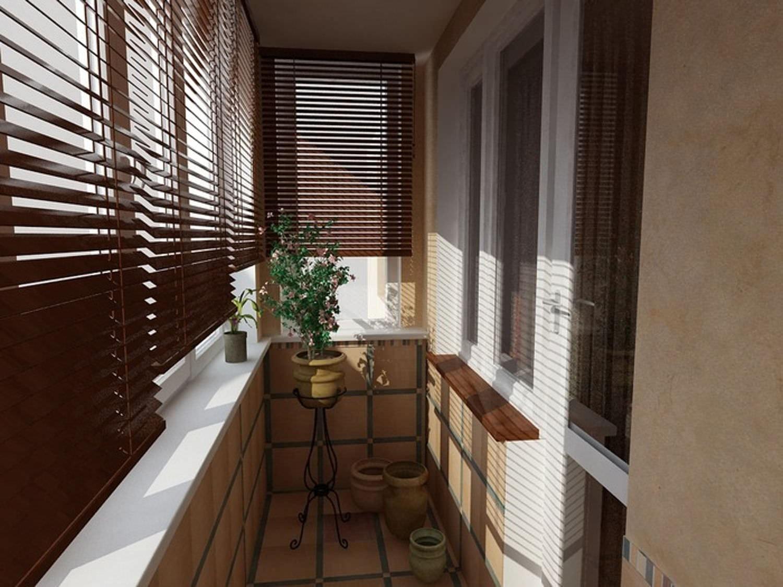 Ремонт маленьких балконов..