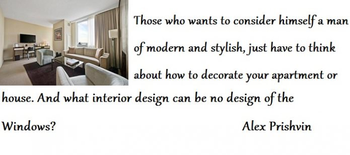 The fashion for interior design.